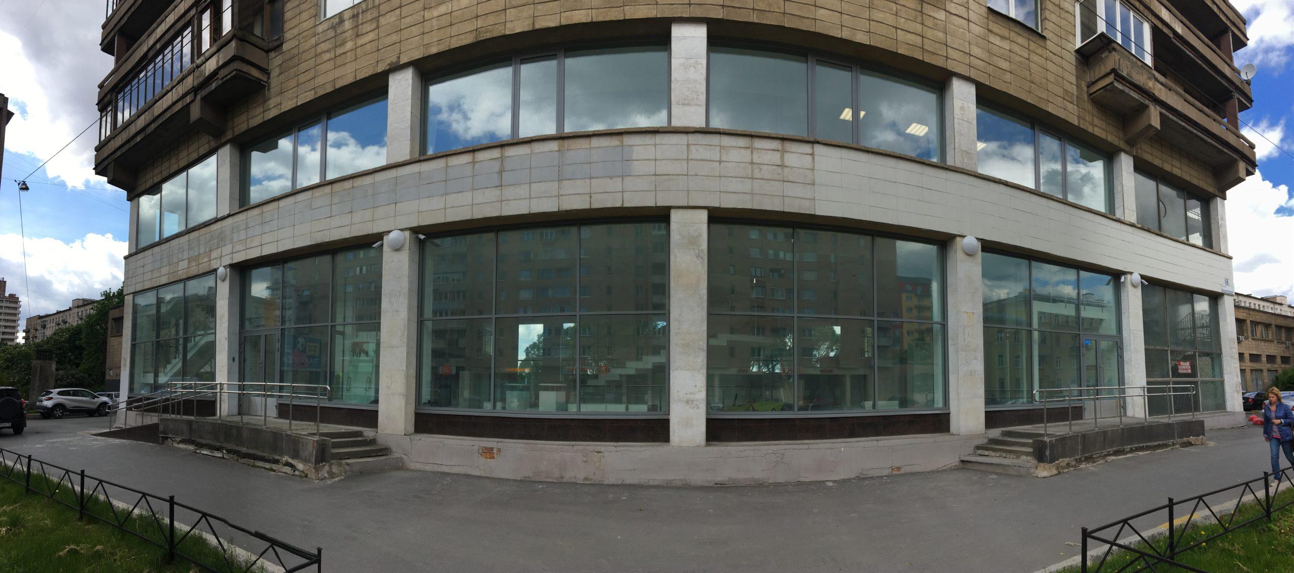Центральная городская публичная библиотека им. В.В.Маяковского